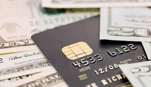 pravila-polzovaniya-kreditnoy-kartoy