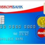 Совкомбанк оформить онлайн кредитную карту