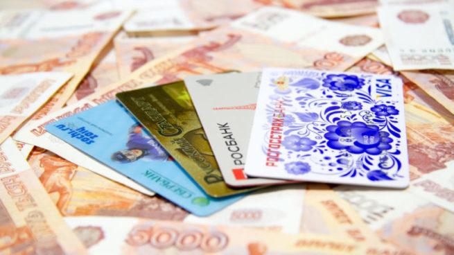 srochno-nuzhny-dengi-segodnya-na-bankovskuyu-kartu
