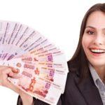 МФО кредитный займ