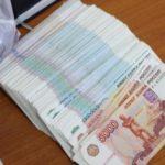 Заявка онлайн на кредит наличными в Москве