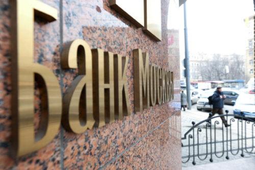 bank-moskvy-kredit-nalichnymi-onlayn