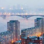 Банки Красноярска – как взять кредиты наличными