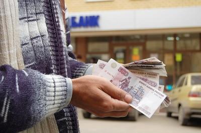 Кредит волгоград без справок сбербанк калькулятор кредита 2018