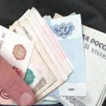 Где взять кредит наличными без справок