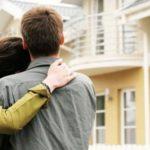 Кредитование покупки жилья в России