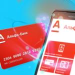 Альфа Банк оплата кредита в онлайн режиме