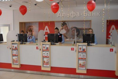 rezhim-raboty-ofisov-alfa-banka