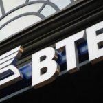 ВТБ Банк — онлайн заявка на кредит наличными