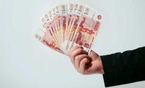 zaym-onlayn-ru-na-bankovskuyu-kartu