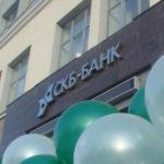 История СКБ Банк