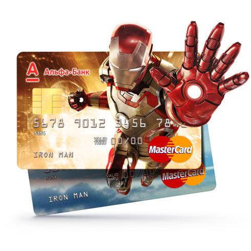 alfa-bank-muzhskaya-karta-debetovaya