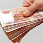 Банки Омска кредиты наличными