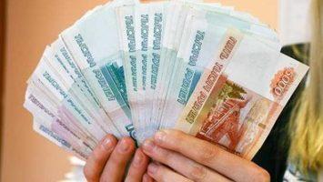 kredit-nalichnymi-v-sankt-peterburge-bez-spravok