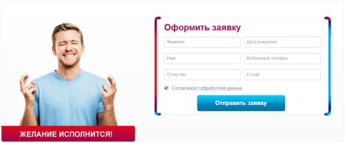 oformit-kartu-alfa-banka-onlayn-zayavka