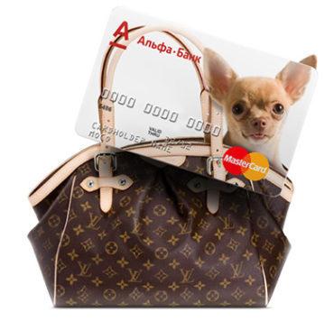 srok-deystviya-kreditnoy-karty-alfa-banka