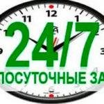 Займы онлайн 24 часа на карту