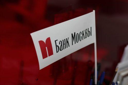 bank-moskvy-kredit-nalichnymi-usloviya