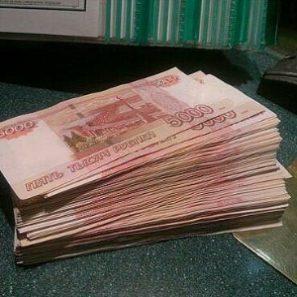 banki-tomska-kredit-nalichnymi