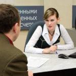 Кредит наличными без справок и поручителей в Новосибирске