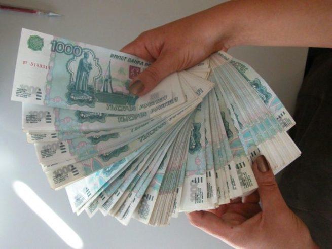 mikrofinansovyy-zaym-onlayn