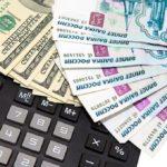 Оформить кредит наличными без справок