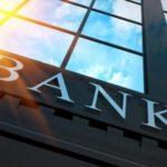 Выгодный кредит наличными в банке