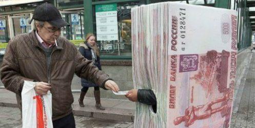 vse-zaymy-onlayn-mikrofinansovykh-organizatsiy