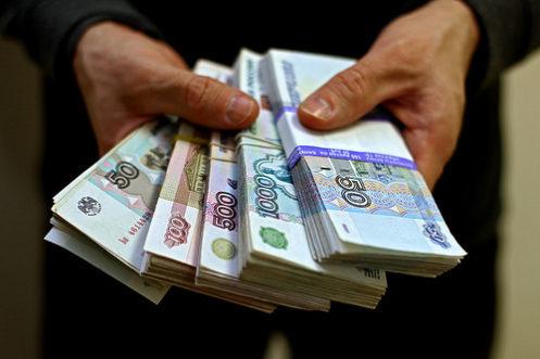 vygodnyy-kredit-nalichnymi-kakom-banke