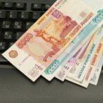 Получить онлайн займ на карту без отказа