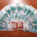 Займ Деньга на карту