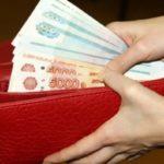 Кредит наличными в Казани