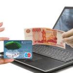 Cрочно нужны деньги на банковскую карту