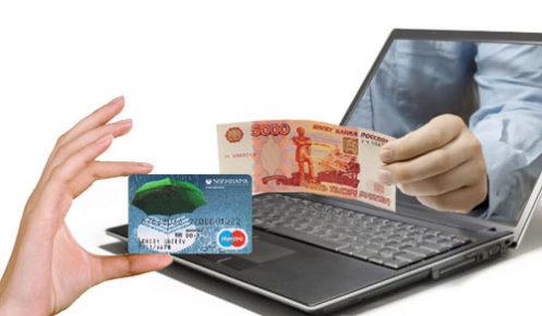 srochno-nuzhny-dengi-na-bankovskuyu-kartu