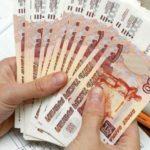 Кредит наличными в Перми – все варианты сразу