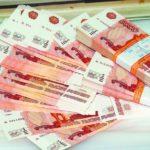 Большие кредиты наличными – подсказки в получении
