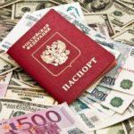 Кредит наличными без поручителей Новосибирск