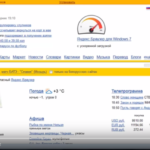 Как завести электронный кошелек Яндекс Деньги