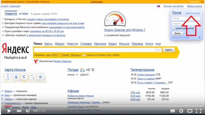 oformit-adres-Yandeksa