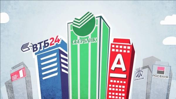 top-bankov-po-nadezhnosti