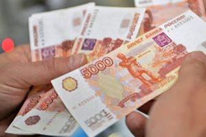 Kak-srochno-vzyat-kredit-v-Irkutske