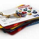 Оформление кредитной карты Хоум Кредит банка