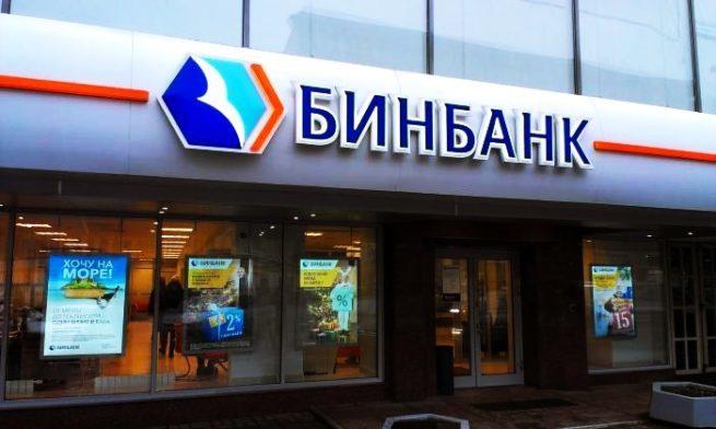binbank-ofitsialnyy-telefon