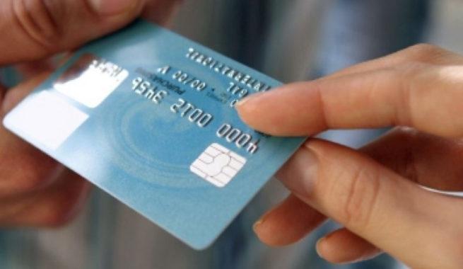 chto-znachit-revolvernaya-kreditnaya-karta