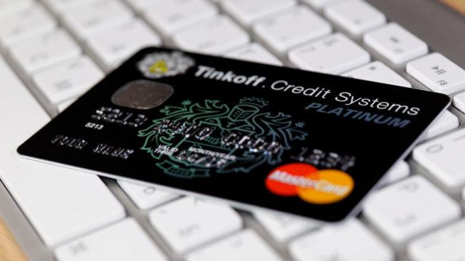 kak-pogasit-dolg-po-kreditnoy-karte-tinkoff