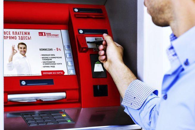 kreditnaya-karta-khoum-kredit-bank-usloviya-polzovaniya