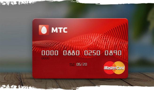 kreditnaya-karta-mts-onlayn-zayavka