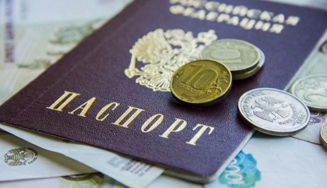 100 займ онлайн на карту