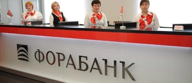 Fora-Bank-sluzhba-podderzhki