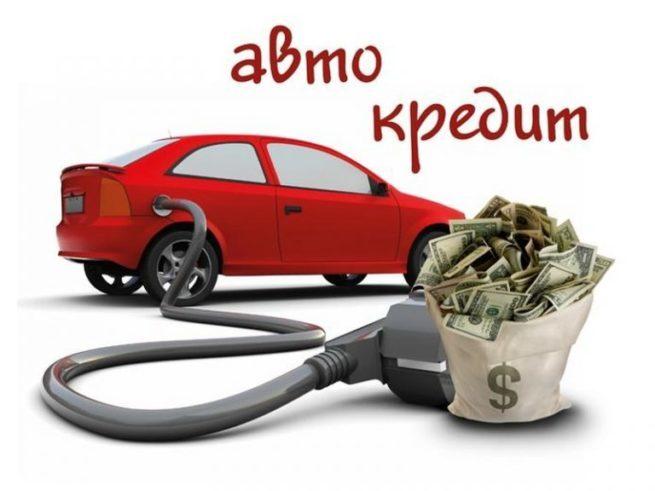 baltiyskiy-bank-avtokredit